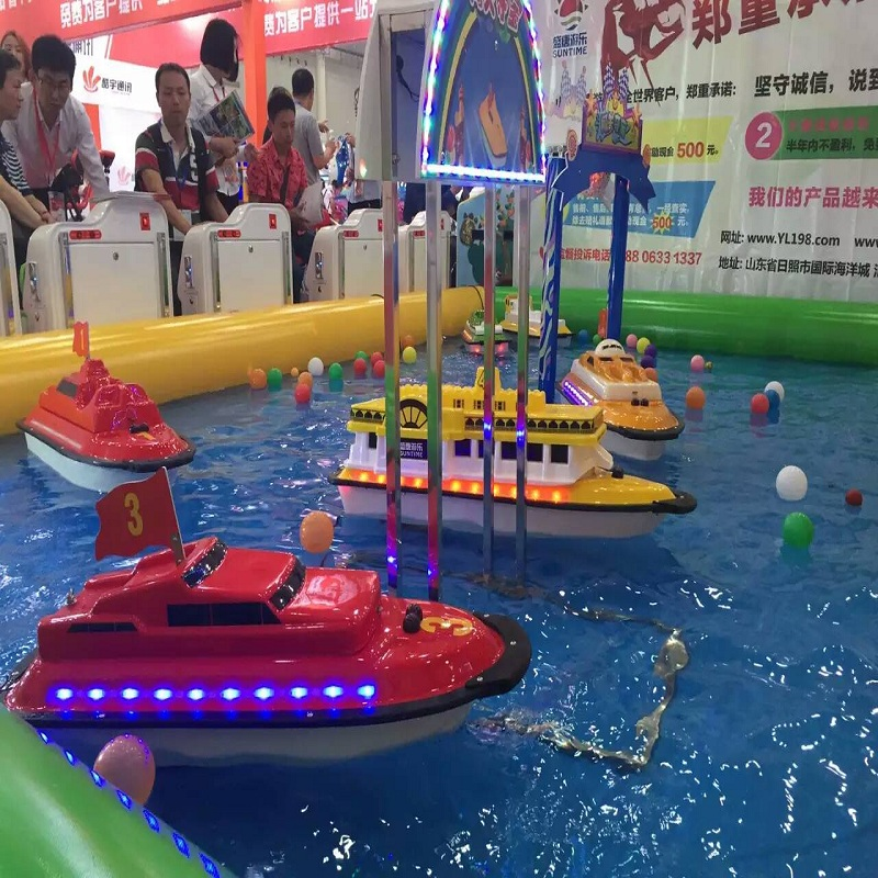 2018 hot sale water park equipment kids battery operated toy boat