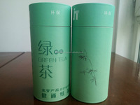 Custom print packaging tube brown paper craft tube tea can/tin/Recycle kraft paper tube for tea, snack, toy