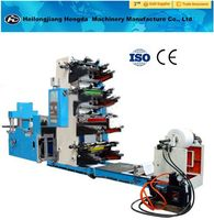 Paper Product Making Equipment / Tissue Paper Printing Machine with 4-6 Colors