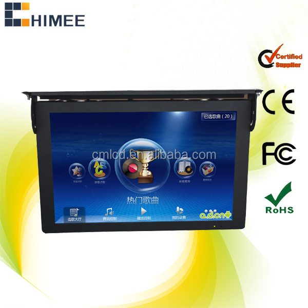 23.6inch bus black color lcd computer all in one