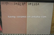 Hot sales!!250x400mm Glazed fiberglass roof tile