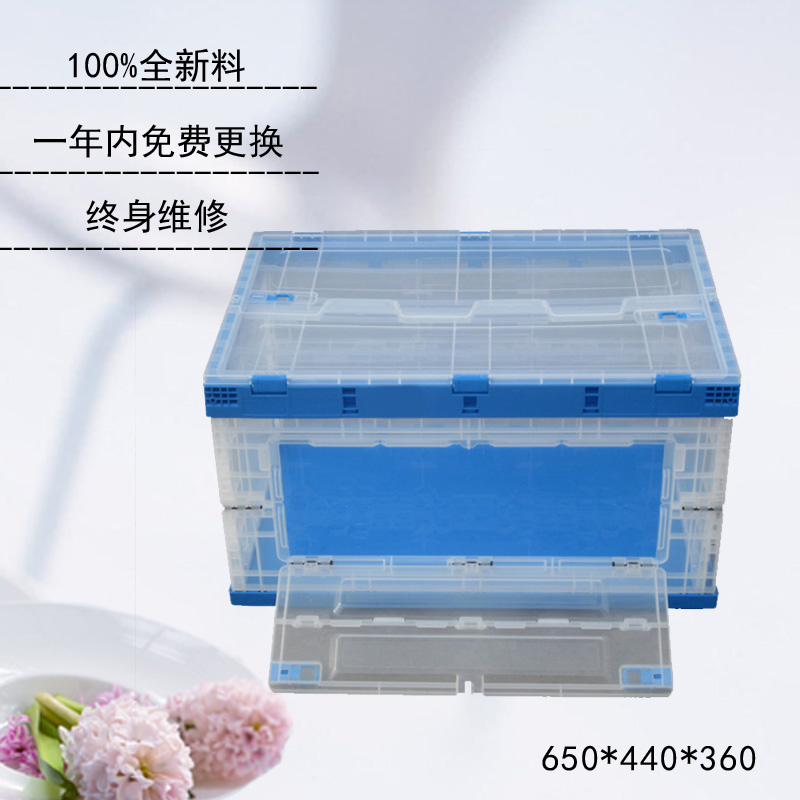SGS Standard ANTISTATIC Storage Plastic Box for books