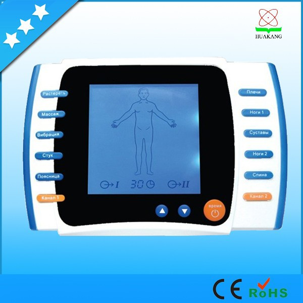 personal massager home appliance china products medical equipment bioresonance therapy equipment