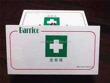 First aid metal box/ Road side steel emergency kit BLG-90