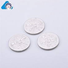 Manufacturer Custom Arcade Game Mid-Hole Token,Arcade Redemption Game Token