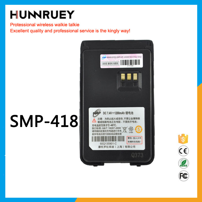 SMP418 High Quality Deep Cycle Battery Li-ion Battery For Walkie Talkie Battery Pack