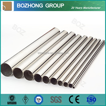 314L 2 inch stainless steel pipe