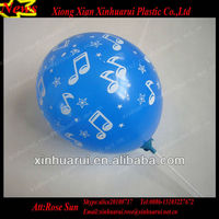 Valentine Party Decorations Ballons,Marriage Balloons with Baloons