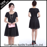 China images one piece new model simple design beautiful lady fashion dress for office