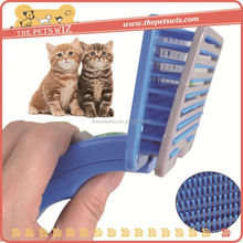 Products pet shop ,CC151 cheap pet hair removal brush for sale