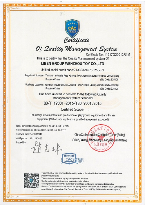 Company Overview - Liben Group Wenzhou International Trade Corporation