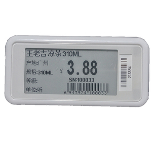 433MHz solution active Electronic Shelf Label rfid ESL price tag for Supermarket