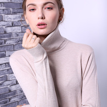 2017 elegant Slim-Fit Turtleneck women sweater