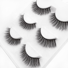 12mm 3 Pairs Supplies Wholesale 3D Eyelash Extension With Custom Packaging