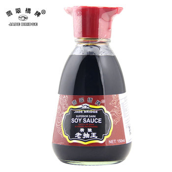 Natural brewed dark soy sauce table bottle 150ml