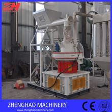 2016 new type biomass wood pellet mill