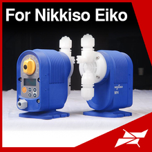 Japan Made chemical dosing pump