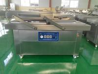 dried beef vacuum packing machine,automatic food vacuum packing machine for chicken wings legs