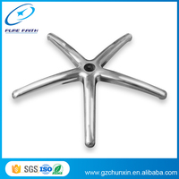 Reliable Office Chair Base Steel Leg Protector