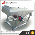 DZSF Linear vibrating screen manufacturer vibro screen for food powder