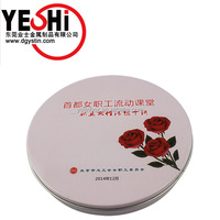Custom metal elegant round wedding cd dvd tin case