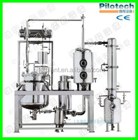 cheap price plant oil extraction machine