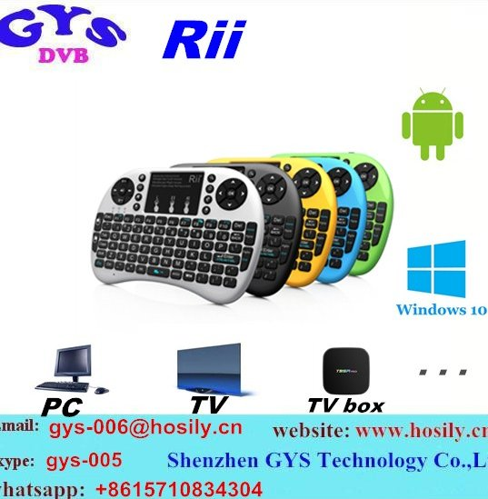 Rii i8 2.4G Mini Wireless Qwerty Keyboard and TV remote for smart Android TV box, smart TV 2.4G USB Multi-functional remote