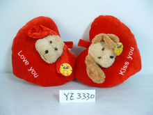 35cm cute colorful soft plush custom heart-shaped cushion and pillow toy with dog animal head for Valentine Day