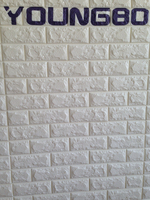 Wholesale top sell 3d brick foaming non-woven wallpaper