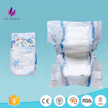 Ultra thin and soft baby diapers wholesale price baby print adult diaper cover