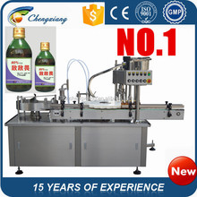 2015 hot automatic liquid filling machine 2000 ml,level filler machine,liquid condiment filling machine