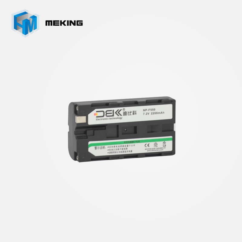DBK 7.4V 2200mAh Replacement for SONY MiniDV HandyCam NP-F550 NP-570 Camera