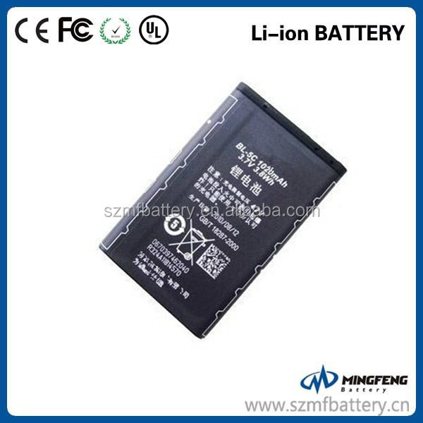 Orginal lithium battery Bl5c Bl 5c Bl-5c For Nokia N72