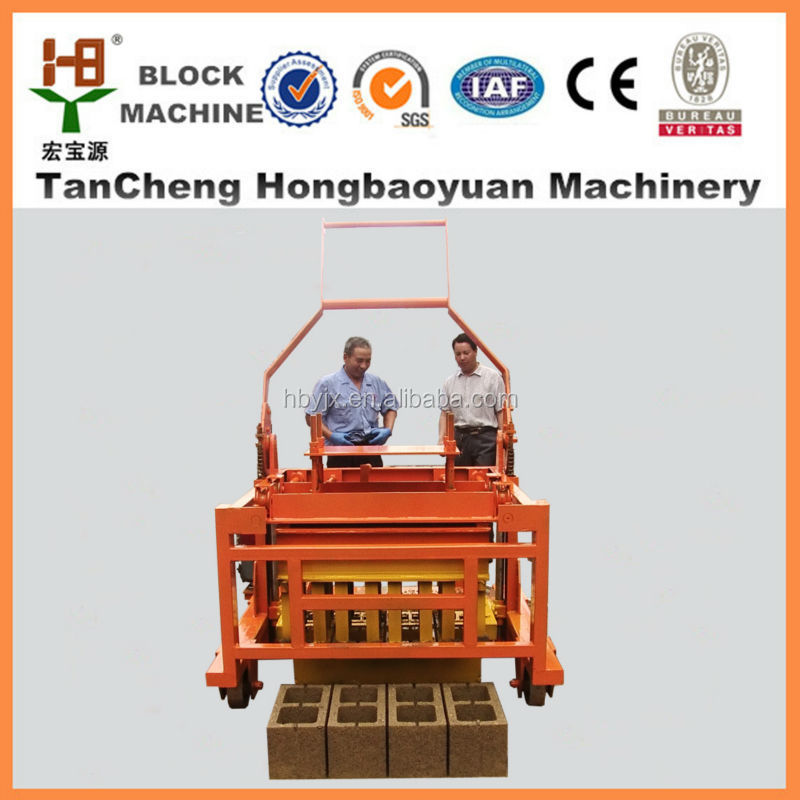 qcm4-30 Mobile high demand price concrete block machine,hollow block making machine price,small brick making machine house plans
