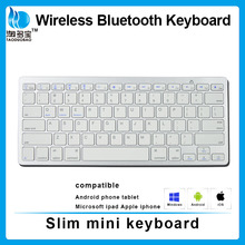 Mini Wireless Bluetooth Keyboard For LG Smart TV From ISO9001 Factory