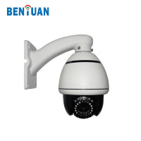 1.3Megapixel Indoor 4 Inch Mini HD IR High Speed IP PTZ Dome Camera