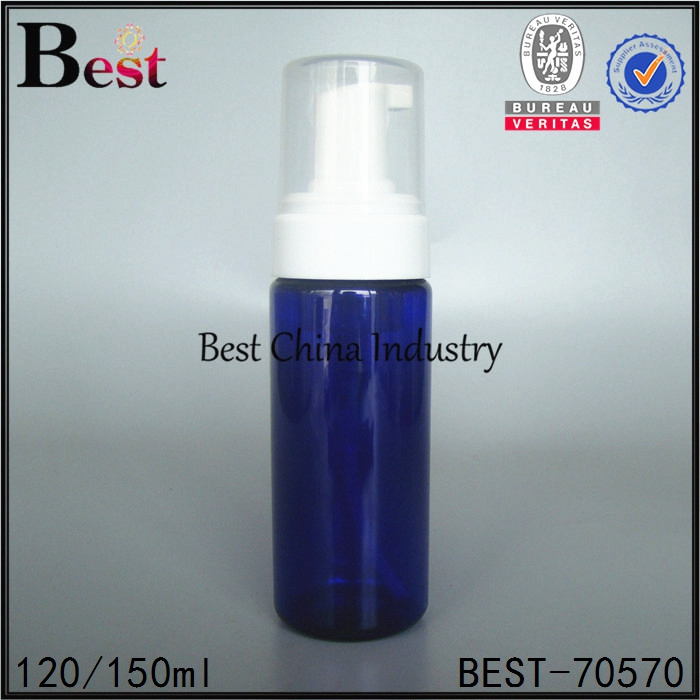 120ml / 150ml blue color hot selling dispenser foam pump bottle for cosmetic