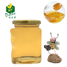 pure moroccan honey brand