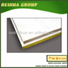 decorative fire retardant fiberglass ceiling board