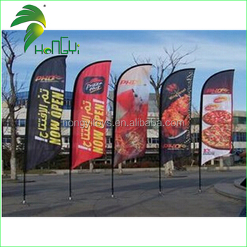 PVC Outdoor Promotional Flags