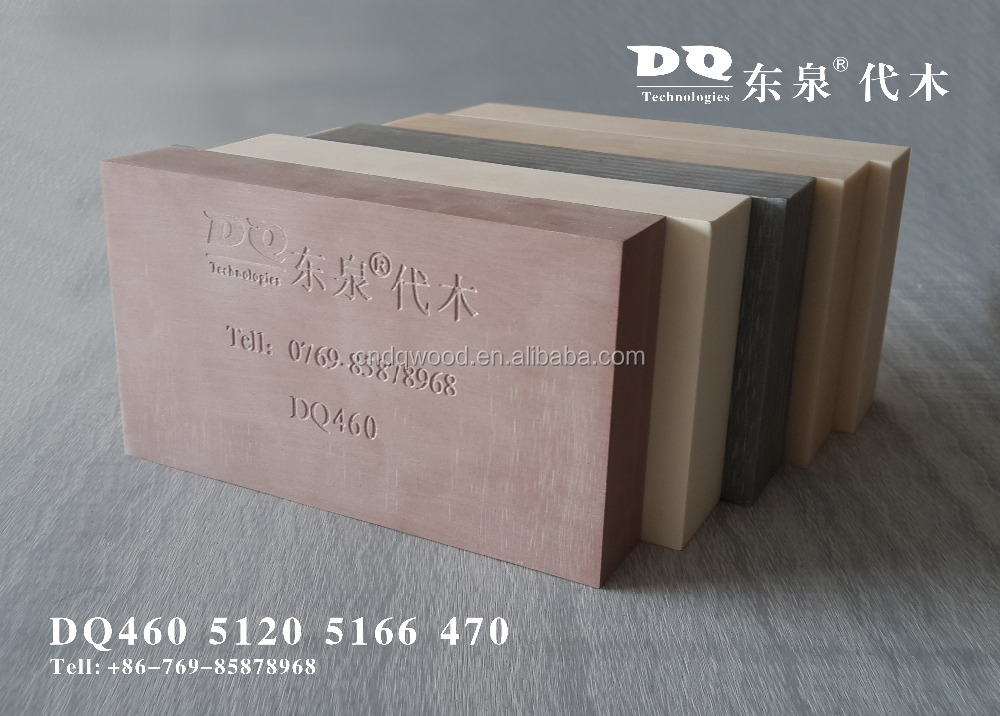 Hot selling polyurethane modelling board resin board DQ460