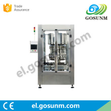 Intelligent valve automatic electronic quantitative bottle filling machine