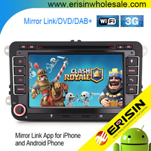 "Erisin ES3748V 7"" Android7.1 Car DVD Player GPS Radio for VW Golf 5 Tiguan Jetta Seat Eos Polo"