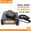 Wireless Transceiver 50 Watts Vhf Uhf Dual Band Mobile Base Radio