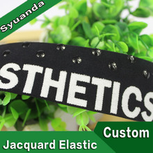 Jacquard Patterned Elastic Tape