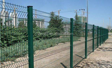 Hot selling high quality 3d curved wire mesh fence,3d PVC coated welded fence panel