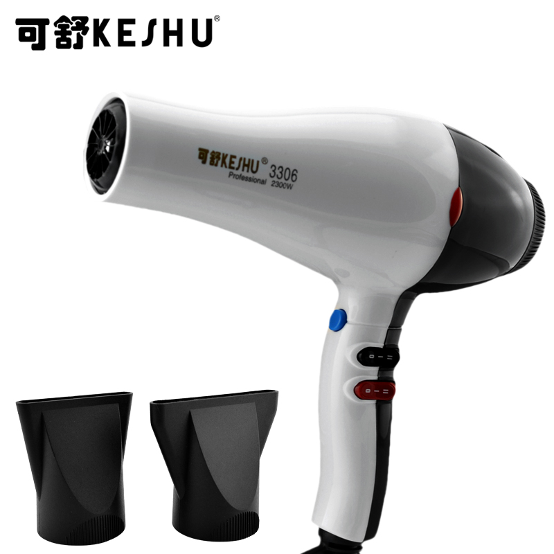 Hot Sale!2016 new design professional hand hair dryer HD-3306