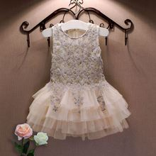 516 Summer New Lace Vest Girl Dress Baby Girl Princess Dress 3-7 Age Chlidren Clothes Kids Party Costume Ball Gown Beige
