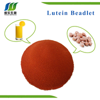 Natural Lutein Powder 1 Lutein Beadlet