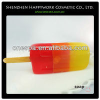 New design skin whiting sunlight soap